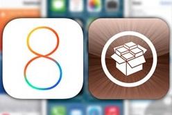 iOS 8 tweaks