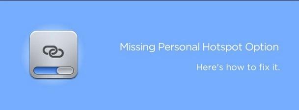 iOS personal hotspot