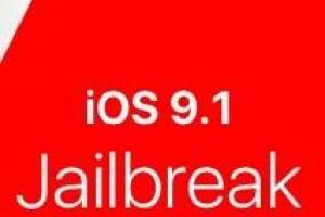 iOS 9.1 Pangu Jailbreak